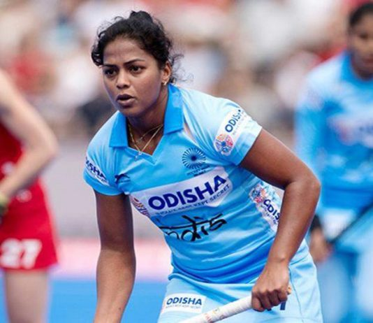 India vs Ireland Women's Hockey