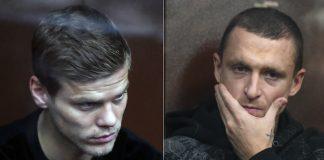 Kokorn and Mamaev